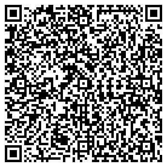 QR-код с контактной информацией организации Даридар, Общество с ограниченной ответственностью