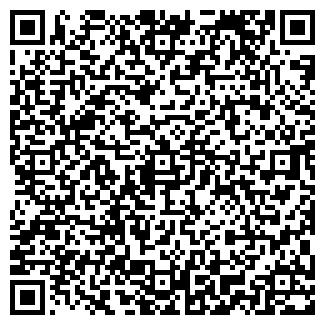 QR-код с контактной информацией организации Субъект предпринимательской деятельности Экочудо
