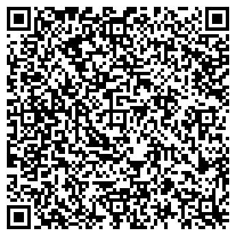 QR-код с контактной информацией организации Данилюк С.М., ЧП