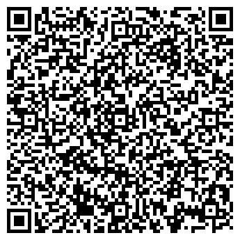 QR-код с контактной информацией организации ОЛИС ЯЗЫКОВОЙ ЦЕНТР