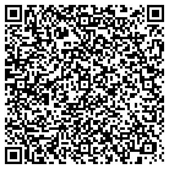 QR-код с контактной информацией организации Биохимэксим, ООО