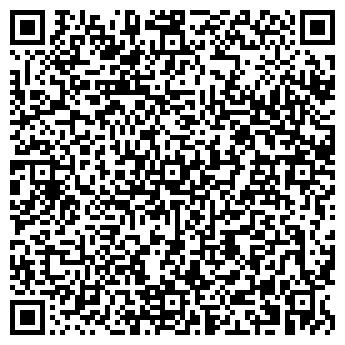 QR-код с контактной информацией организации ТулСмарт, СПД (TOOLSmart)