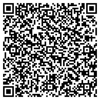 QR-код с контактной информацией организации Гарт-С, ООО