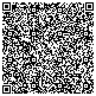 QR-код с контактной информацией организации Департамент вторресурсов и утилизации, СПД