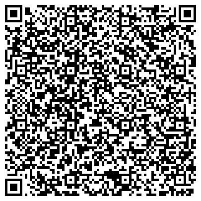 QR-код с контактной информацией организации Интербуд-Эко Трейдинг , ООО