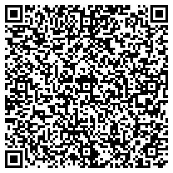 QR-код с контактной информацией организации Канц-Хаус, ЧП
