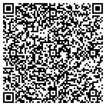 QR-код с контактной информацией организации Радикал, ООО