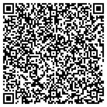 QR-код с контактной информацией организации Велвана, ЧАО