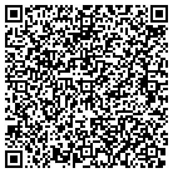 QR-код с контактной информацией организации Юрадуга, ООО