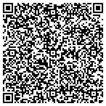 QR-код с контактной информацией организации Век, ПКФ ООО