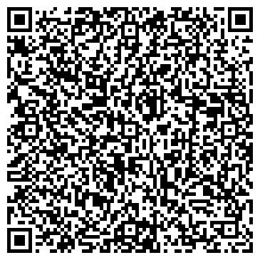 QR-код с контактной информацией организации Снежка-Украина, ООО