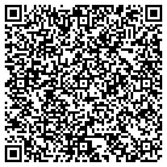 QR-код с контактной информацией организации Росана -1, ООО