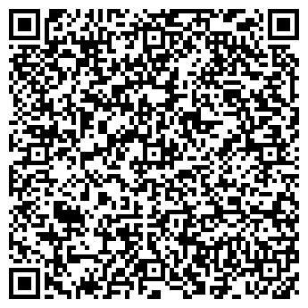 QR-код с контактной информацией организации ГП ТИМАШЕВСКИЙ ВЕТСАНУТИЛЬЗАВОД