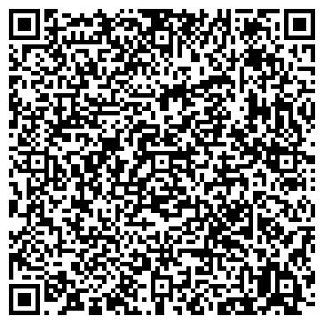 QR-код с контактной информацией организации А.Р.В, ООО ( A.R.V. )