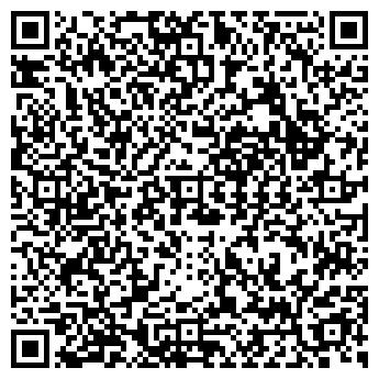QR-код с контактной информацией организации ЛИН-ОЙЛ, ООО