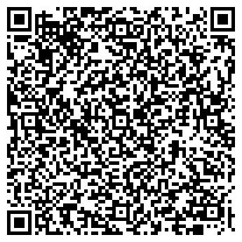 QR-код с контактной информацией организации Юэнси медиа, ООО