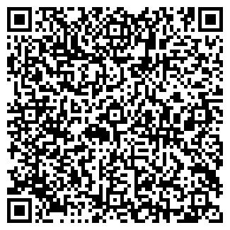 QR-код с контактной информацией организации А-Грин, ООО