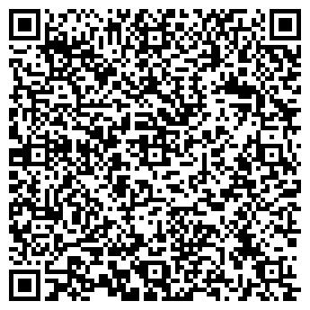 QR-код с контактной информацией организации Зенит, МЧП