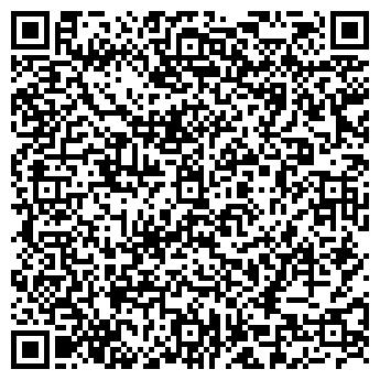 QR-код с контактной информацией организации Бабирусса Плюс, ООО