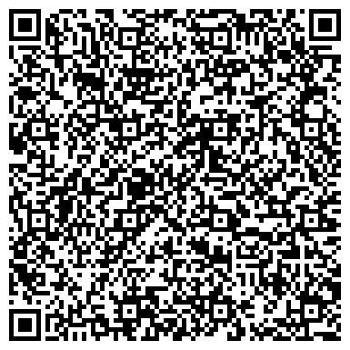 QR-код с контактной информацией организации Запорожский крепёжный союз, ООО