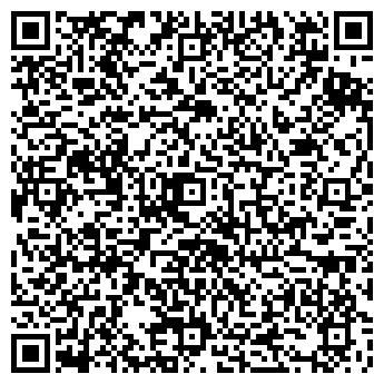 QR-код с контактной информацией организации РАСЧЕТНО-КАССОВЫЙ ЦЕНТР