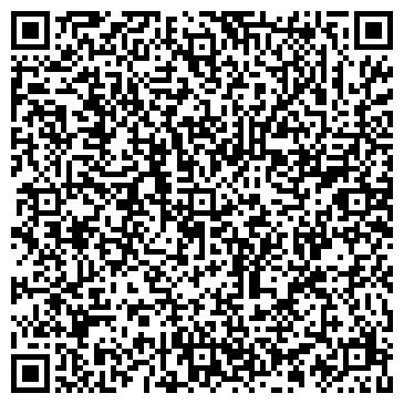 """QR-код с контактной информацией организации Общество с ограниченной ответственностью ООО ПКФ """"Криопром"""""""
