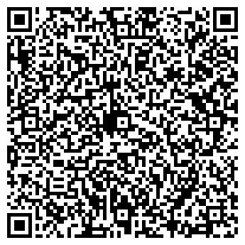 QR-код с контактной информацией организации Дюг сервис, ЧП