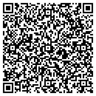 QR-код с контактной информацией организации ТОО ТАРРО