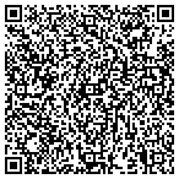 """QR-код с контактной информацией организации Общество с ограниченной ответственностью ООО """"Фрайт"""""""