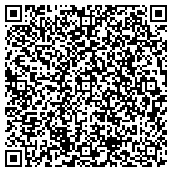 """QR-код с контактной информацией организации ООО """"Юамикс"""""""