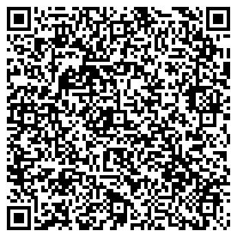 QR-код с контактной информацией организации Сервис Хотей, ООО