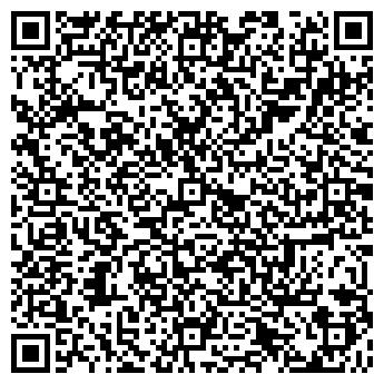 QR-код с контактной информацией организации Авто-Роман, ООО