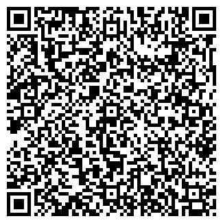 QR-код с контактной информацией организации Агросинтез 1-ТАМАК, ЧП