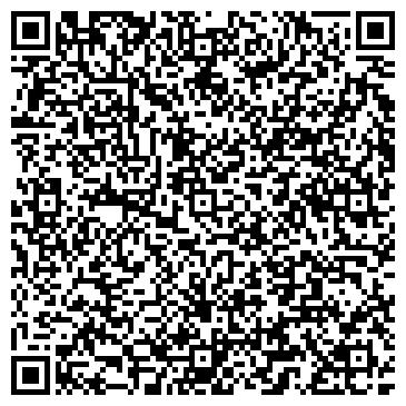 QR-код с контактной информацией организации Компания МД Ритейл, ООО