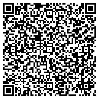 QR-код с контактной информацией организации Выгодная покупка, ЧП