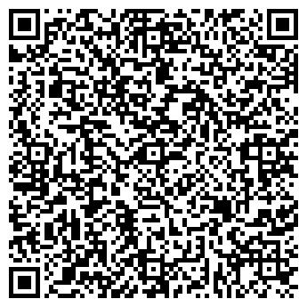 QR-код с контактной информацией организации Фреон Юкрейн, ООО