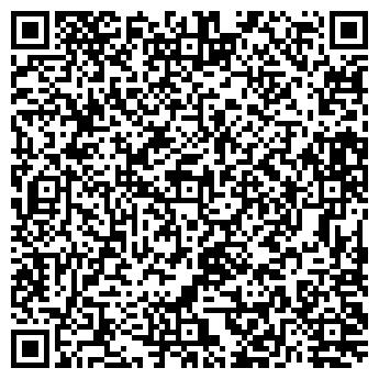 QR-код с контактной информацией организации Корал Гмбх, ООО