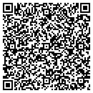 QR-код с контактной информацией организации Луар, ООО