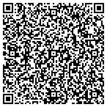 QR-код с контактной информацией организации Димиор, ООО