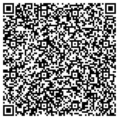 QR-код с контактной информацией организации Восточная Сервисная Компания, ООО
