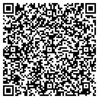 QR-код с контактной информацией организации Экотик, ЧП