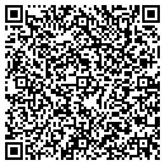 QR-код с контактной информацией организации Фридом, СПД