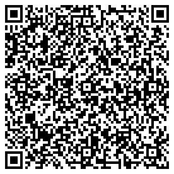 QR-код с контактной информацией организации Константа Винст, ООО