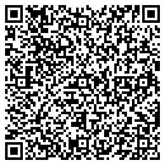 QR-код с контактной информацией организации ООО СТРОЙТОРГТАРА