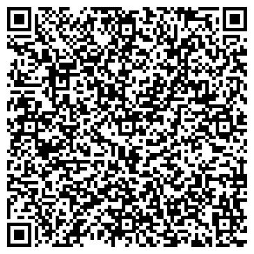 QR-код с контактной информацией организации Лентакс-юг,( Захид) ДП