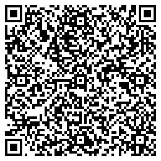 QR-код с контактной информацией организации ТОО ТАРНИК