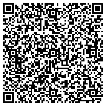 QR-код с контактной информацией организации Траст Киев, ООО