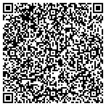 QR-код с контактной информацией организации Ларго Провайдер, ООО