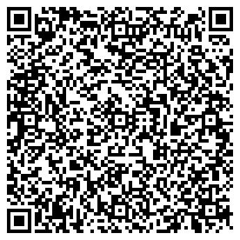 QR-код с контактной информацией организации Интех СА, ООО