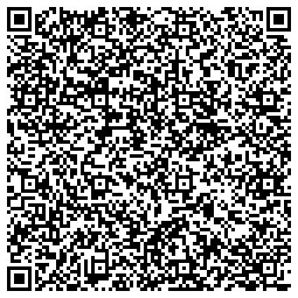 QR-код с контактной информацией организации Центр гигиены и эпидемиологии в в г. Тихорецке, Новопокровском районе